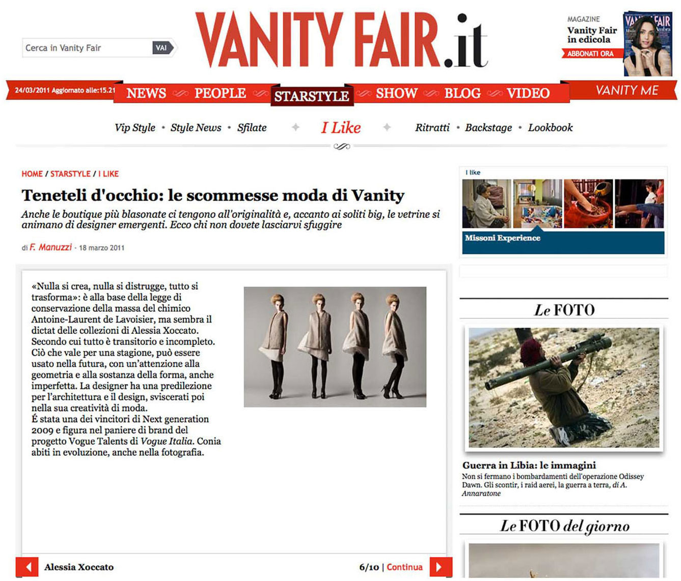 Alessia Xoccato 2011_03_Vanity-fair.it-copy 2011
