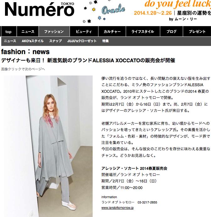 2014_02_Numèro tokyo