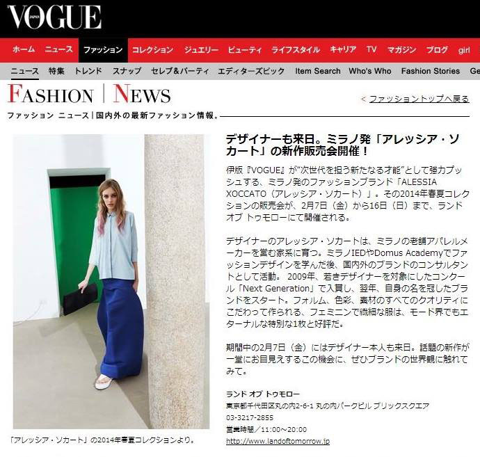 Alessia Xoccato 2014_02_Vogue-japan 2014