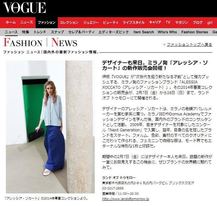 2014_02_Vogue japan