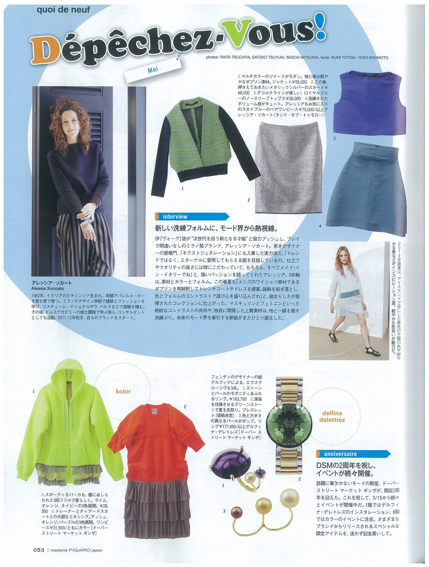2014_03_Figaro-Japan
