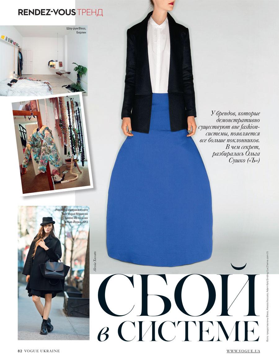 2014_04_Vogue Ukraine